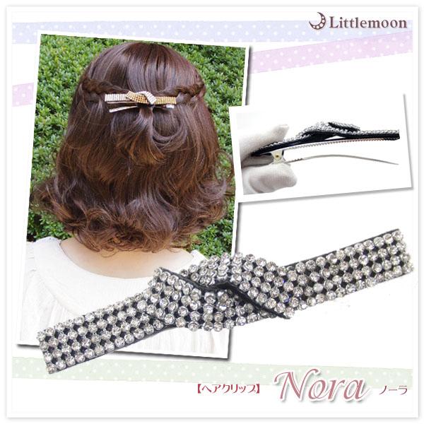 キラキラ ヘアクリップ ポンパドールが簡単にできる髪飾り ショート